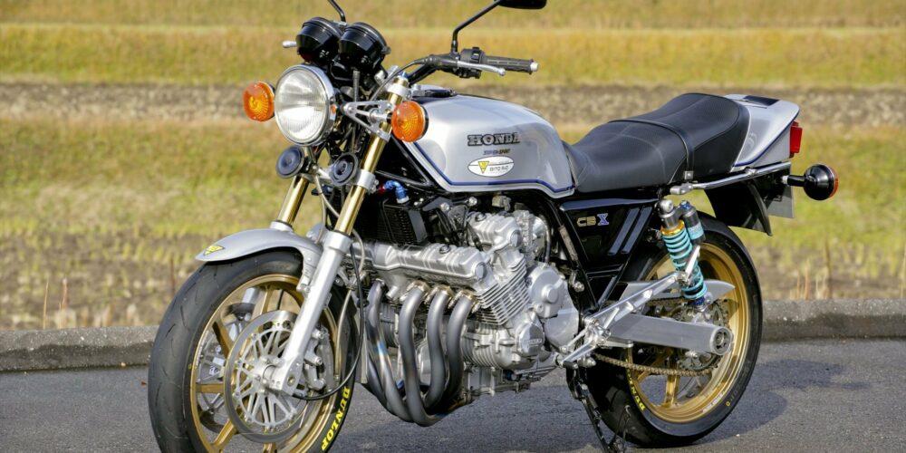 CBX1000ne Honda motorbike
