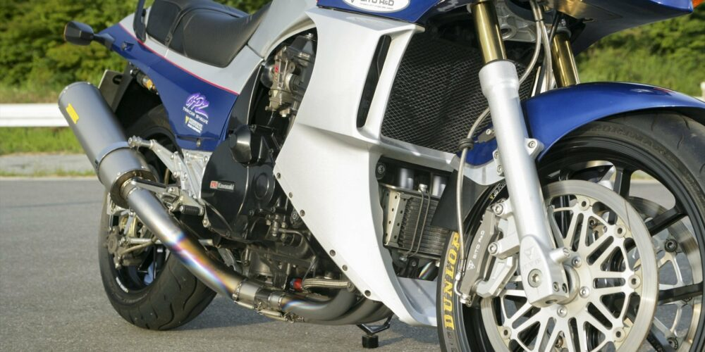 motorcycle brake and clutch levers