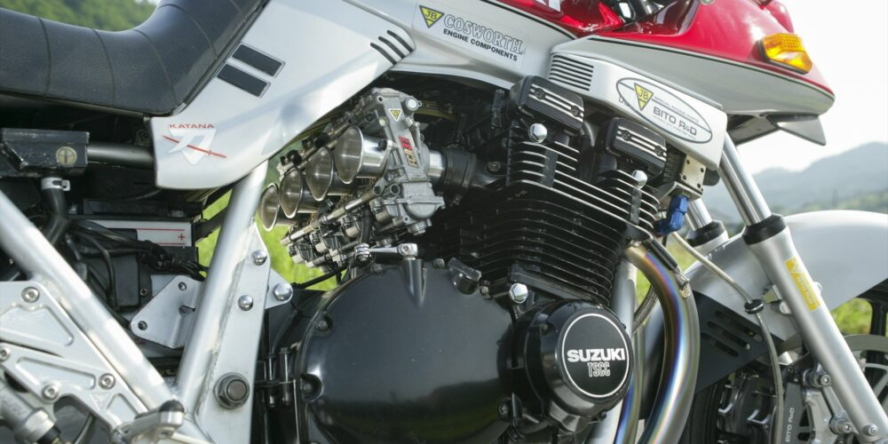 Suzuki GSX1100S Carburetor