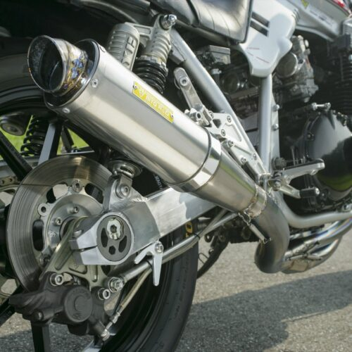 GSX1100S Exhaust system