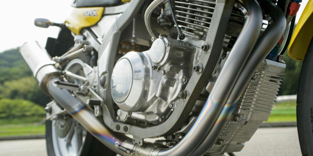Yamaha SRX600 Custom Exhaust
