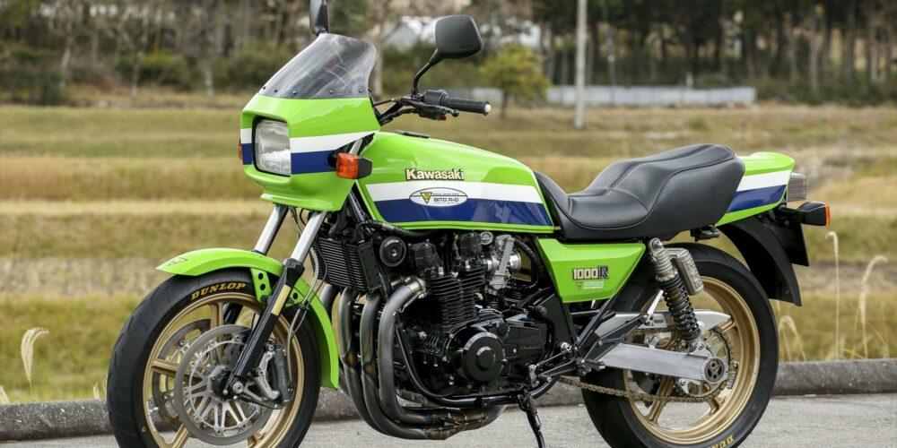 Kawasaki Z1000R